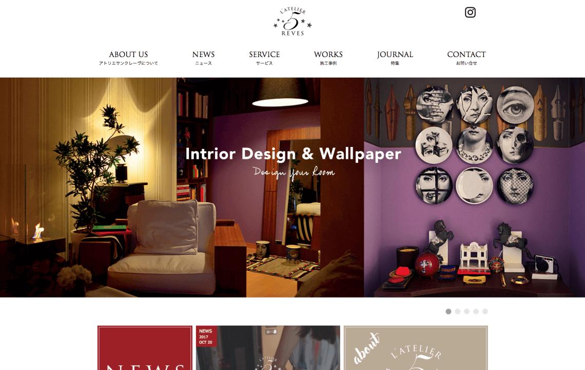 ホームページ・印刷物制作事例:アトリエサンクレーヴ | コーポレートサイト制作