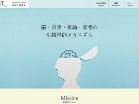 早稲田大学 酒井弘研究室 | 研究室サイト