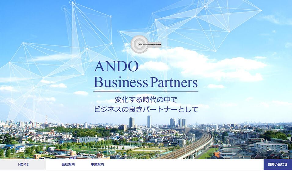 ホームページ・印刷物制作事例:ANDO Business Partners