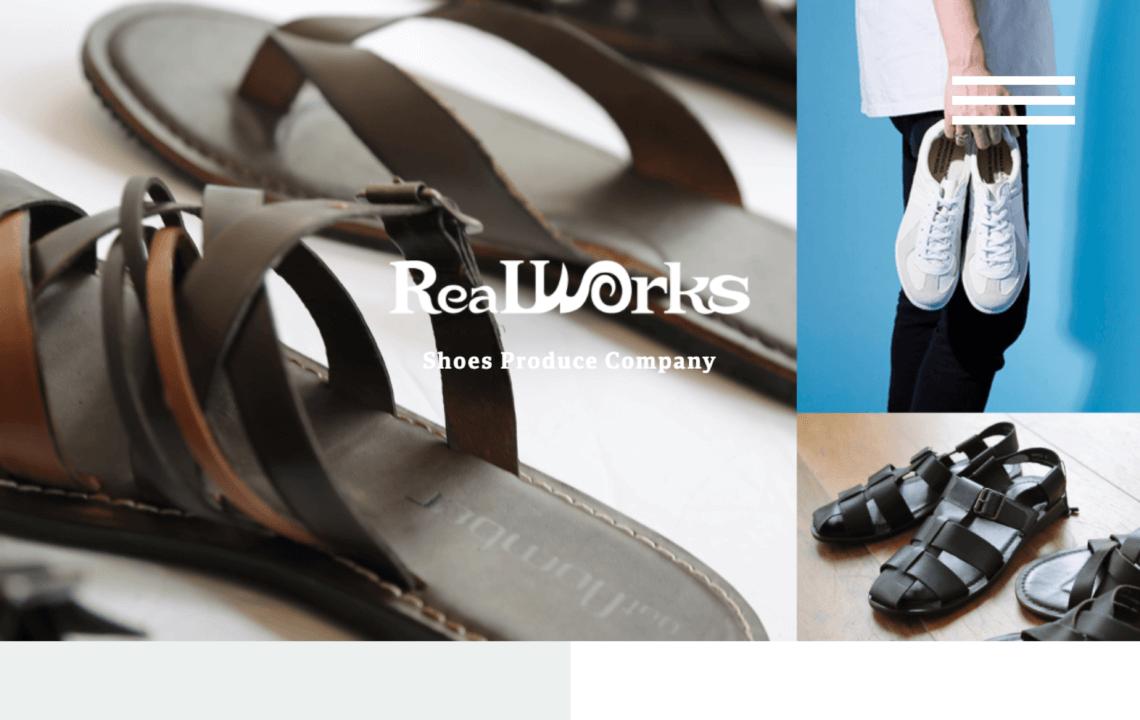 ホームページ・印刷物制作事例:リアルワークス