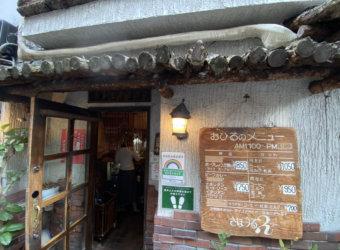 シンクメディアジャーナル:第30回シンクメディアランチタイム at さぼうる(千代田区神田神保町)