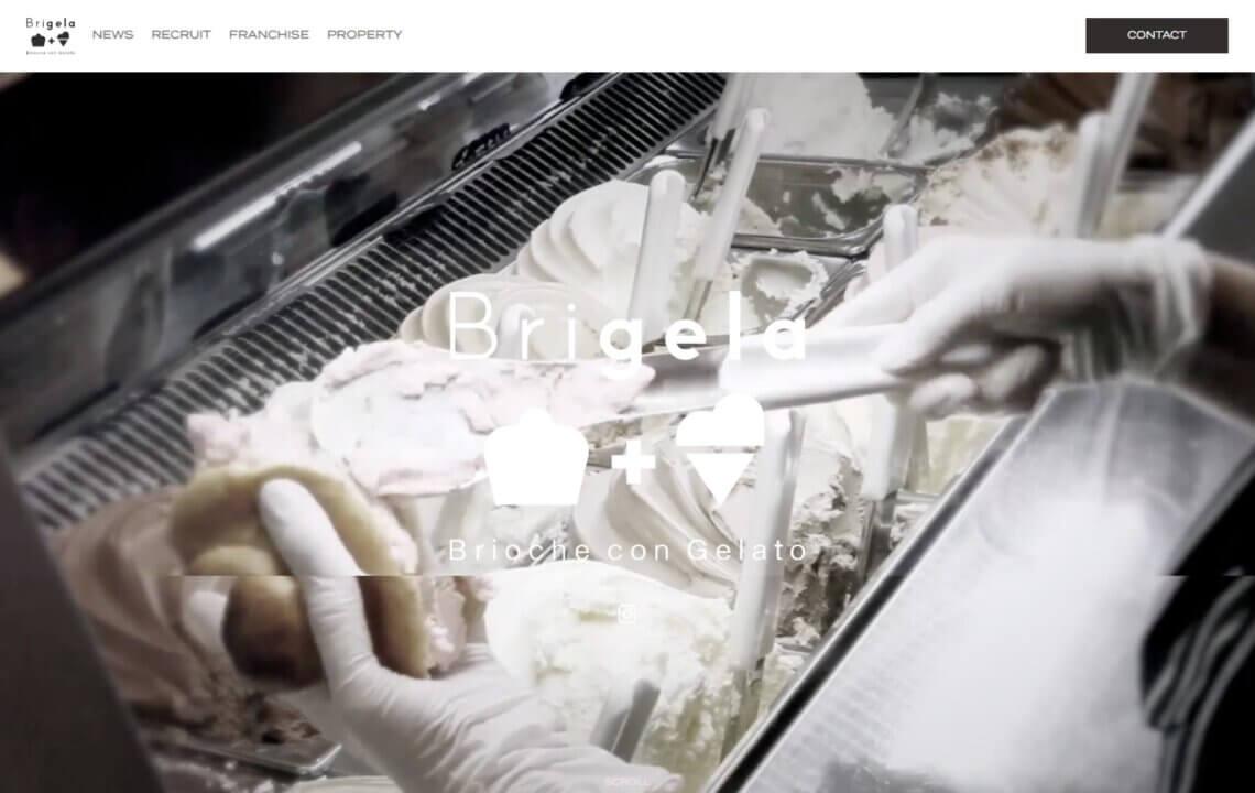 ホームページ・印刷物制作事例:Brigela ブリジェラ